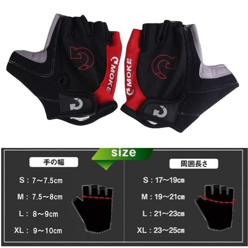 サイクリンググローブ 半指手袋 オートバイ バイク 夏 涼しい 通気性 防振 衝撃吸収 耐摩耗性 登山 送料無料 fnina 04