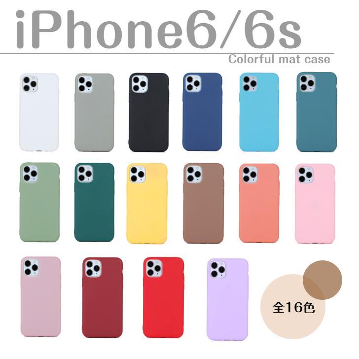 iPhone6 6S ケース 薄い カバー シンプル アイフォン|fnstore