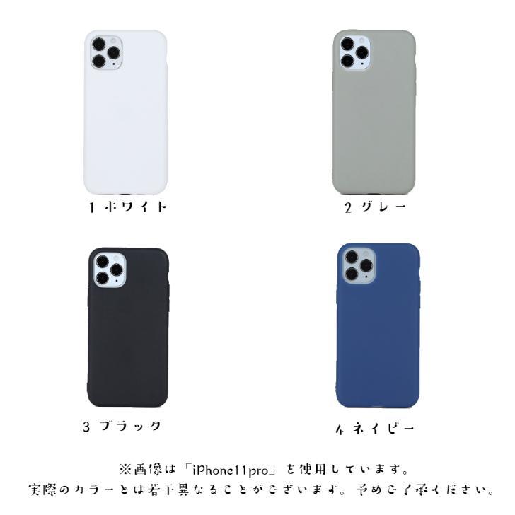 iPhone6 6S ケース 薄い カバー シンプル アイフォン|fnstore|02