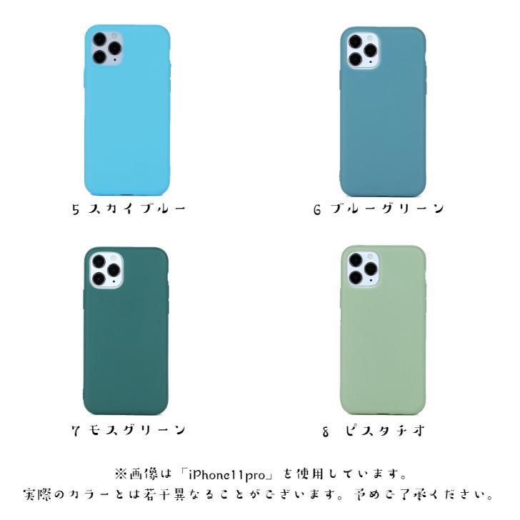 iPhone6 6S ケース 薄い カバー シンプル アイフォン|fnstore|03