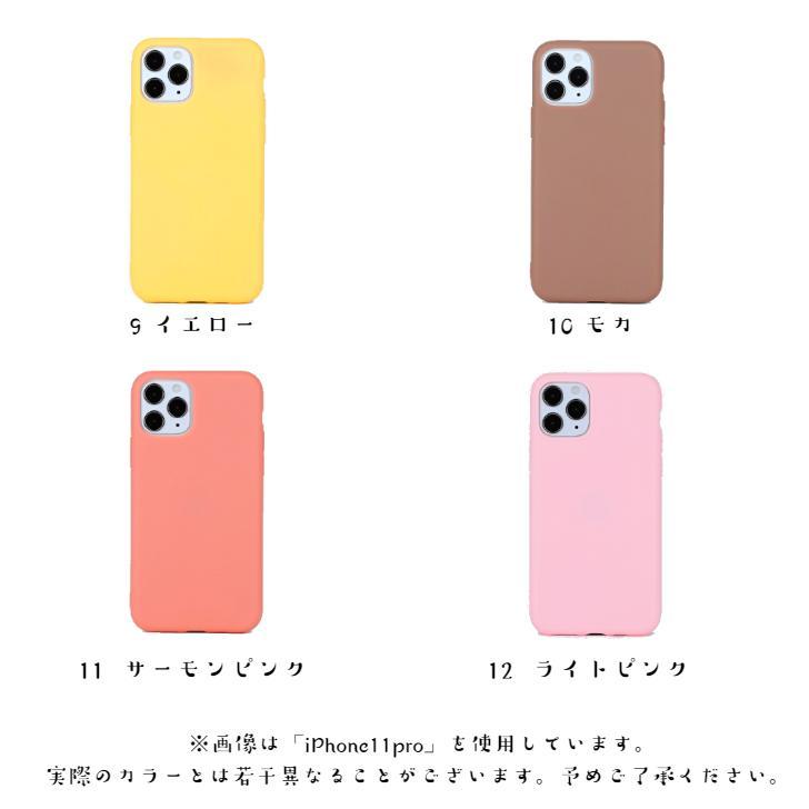 iPhone6 6S ケース 薄い カバー シンプル アイフォン|fnstore|04