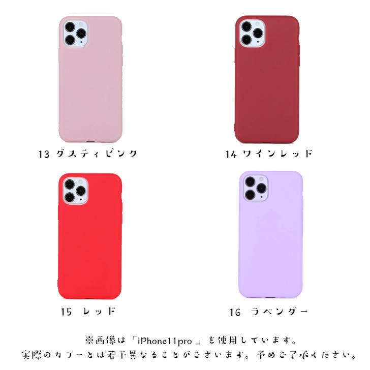 iPhone6 6S ケース 薄い カバー シンプル アイフォン|fnstore|05