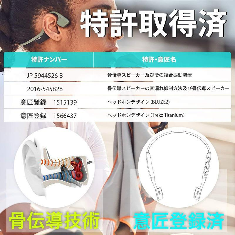 AfterShokz AIR アフターショックス エア 骨伝導 ヘッドホン ワイヤレス 30g 全4種|focalpoint|03