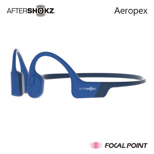 AfterShokz Aeropex アフターショックス エアロペクス 骨伝導 ヘッドホン ワイヤレス 26g 全4種|focalpoint|13