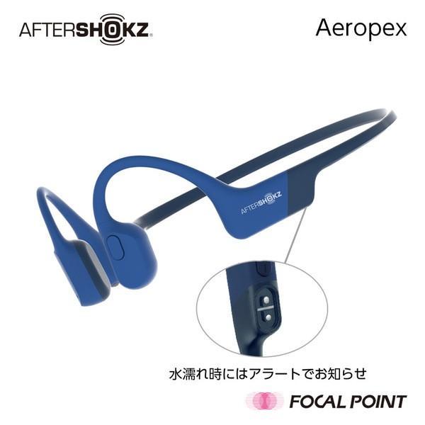 AfterShokz Aeropex アフターショックス エアロペクス 骨伝導 ヘッドホン ワイヤレス 26g 全4種|focalpoint|04