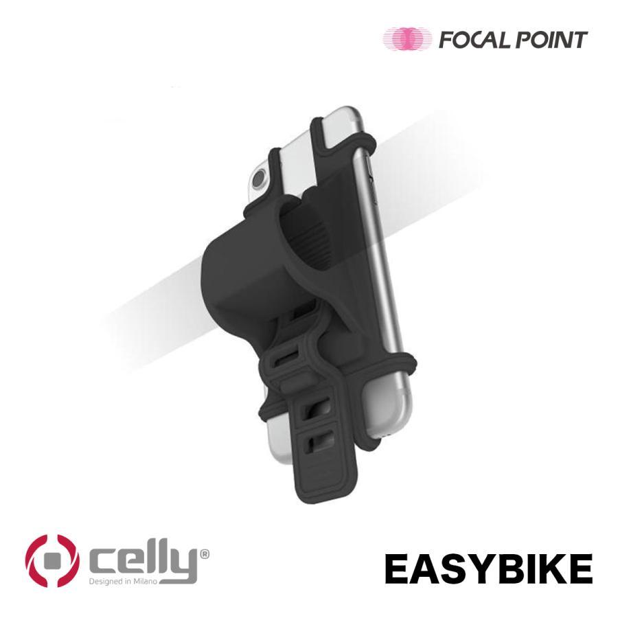 Celly EASYBIKE スマートフォンホルダ マウント 自転車 iPhone|focalpoint