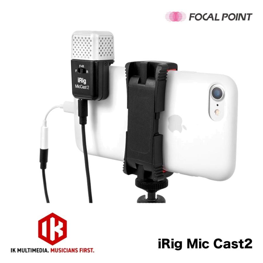 マイク IK Multimedia iRig Mic Cast2 スマホにくっつくアナログ接続マイク マイク本体|focalpoint