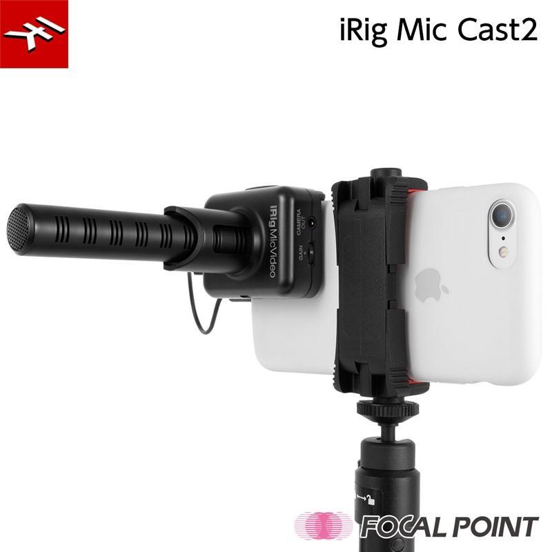 マイク IK Multimedia iRig Mic Video スマホにくっつくデジタル接続ショットガンマイク マイク本体 focalpoint