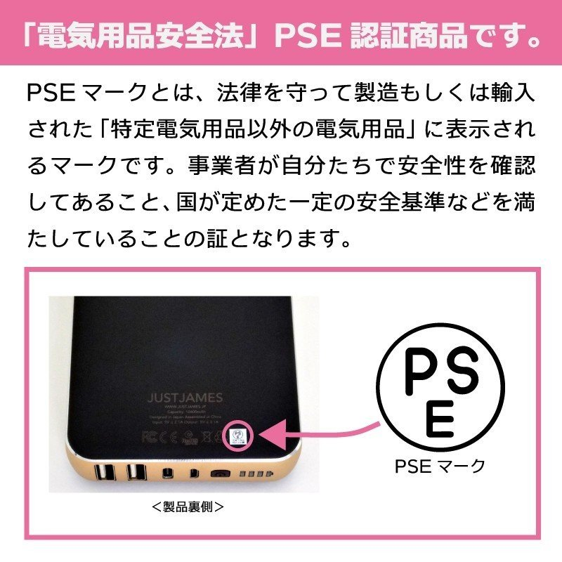 モバイルバッテリー JUSTJAMES OMEGA オメガ 10,400mAh 大容量 PSE focalpoint 09