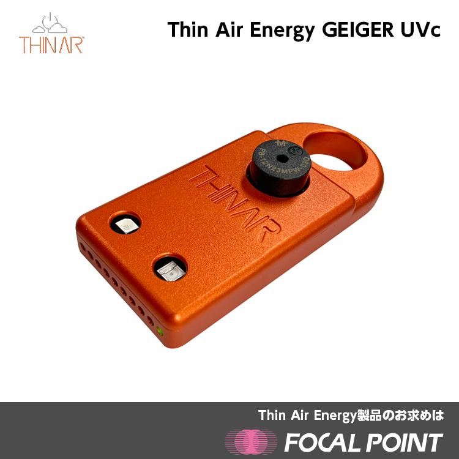 Thin Air Energy GEIGER UVc 紫外線測定器 UV-C|focalpoint