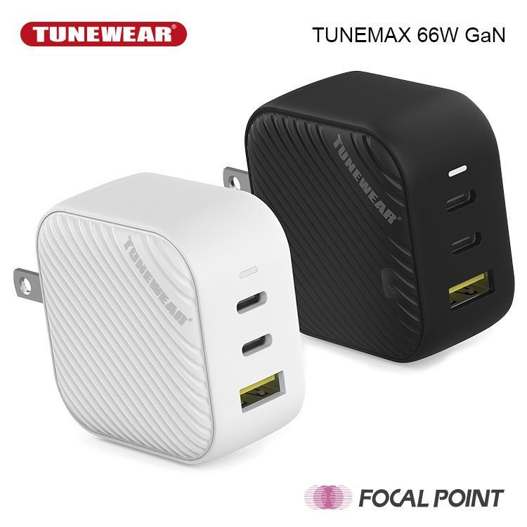 TUNEMAX 66W GaN 3ポート充電器 USB-C USB-A MacBook Surface iPhone Android|focalpoint