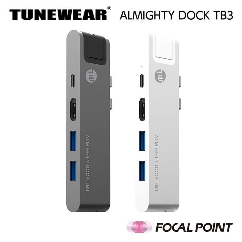 USBハブ TUNEWEAR ALMIGHTY DOCK TB3 for Macbook Pro/Air ドッキングステーション 全2種|focalpoint