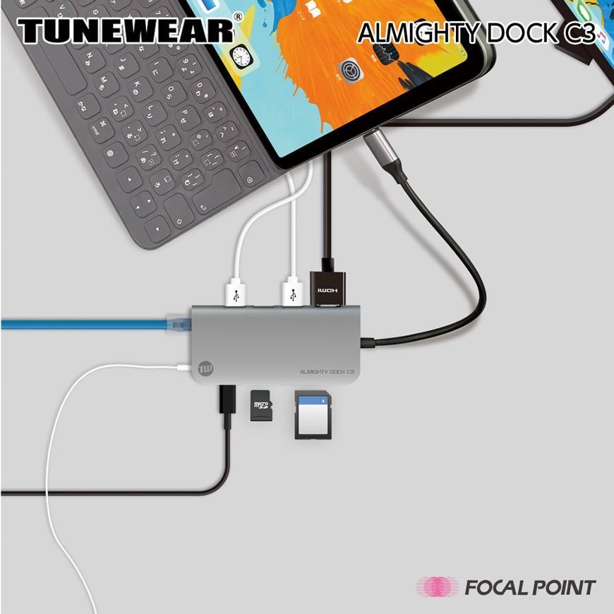 USBハブ TUNEWEAR ALMIGHTY DOCK C3 Ethernet HDMI 4K Mini DisplayPort PD対応 ドッキングステーション 全2種|focalpoint|04