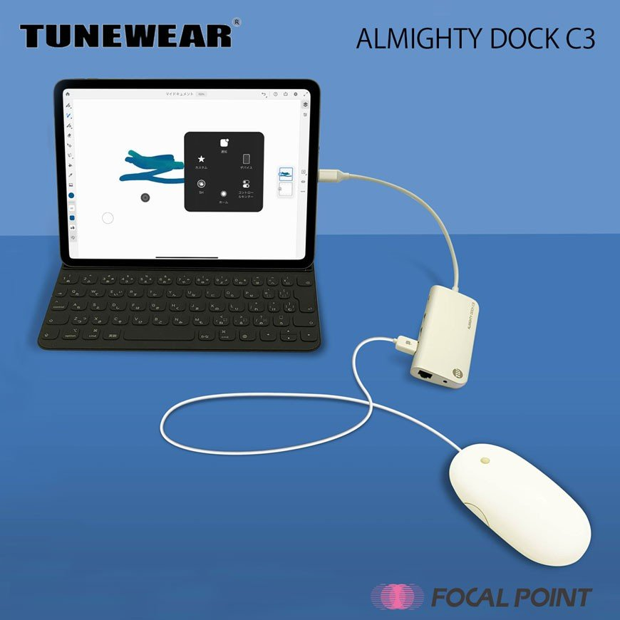 USBハブ TUNEWEAR ALMIGHTY DOCK C3 Ethernet HDMI 4K Mini DisplayPort PD対応 ドッキングステーション 全2種|focalpoint|09