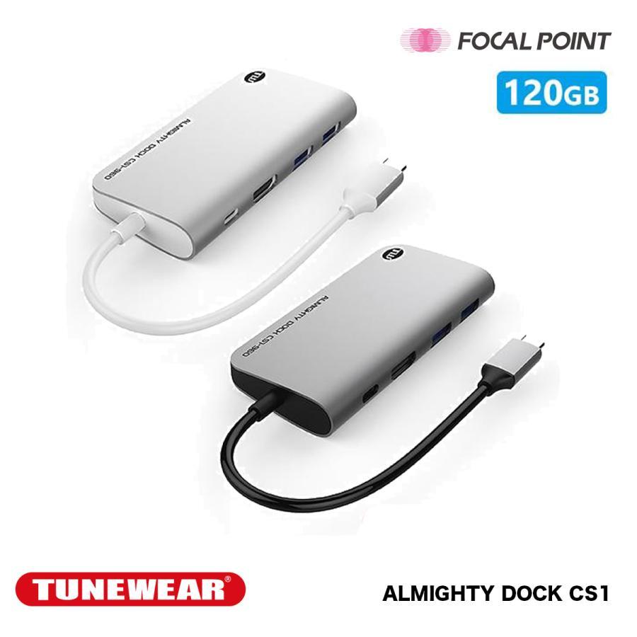 USBハブ TUNEWEAR ALMIGHTY DOCK CS1 120GB ストレ−ジ SSD HDMI 4K ドッキングステーション 全2種|focalpoint
