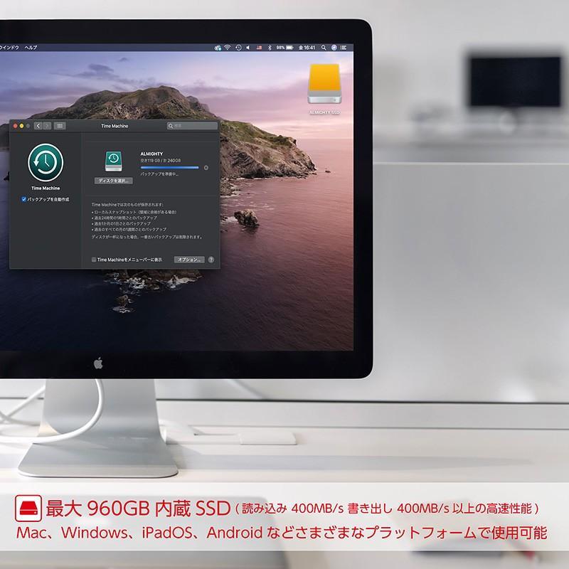 USBハブ TUNEWEAR ALMIGHTY DOCK CS1 120GB ストレ−ジ SSD HDMI 4K ドッキングステーション 全2種|focalpoint|05