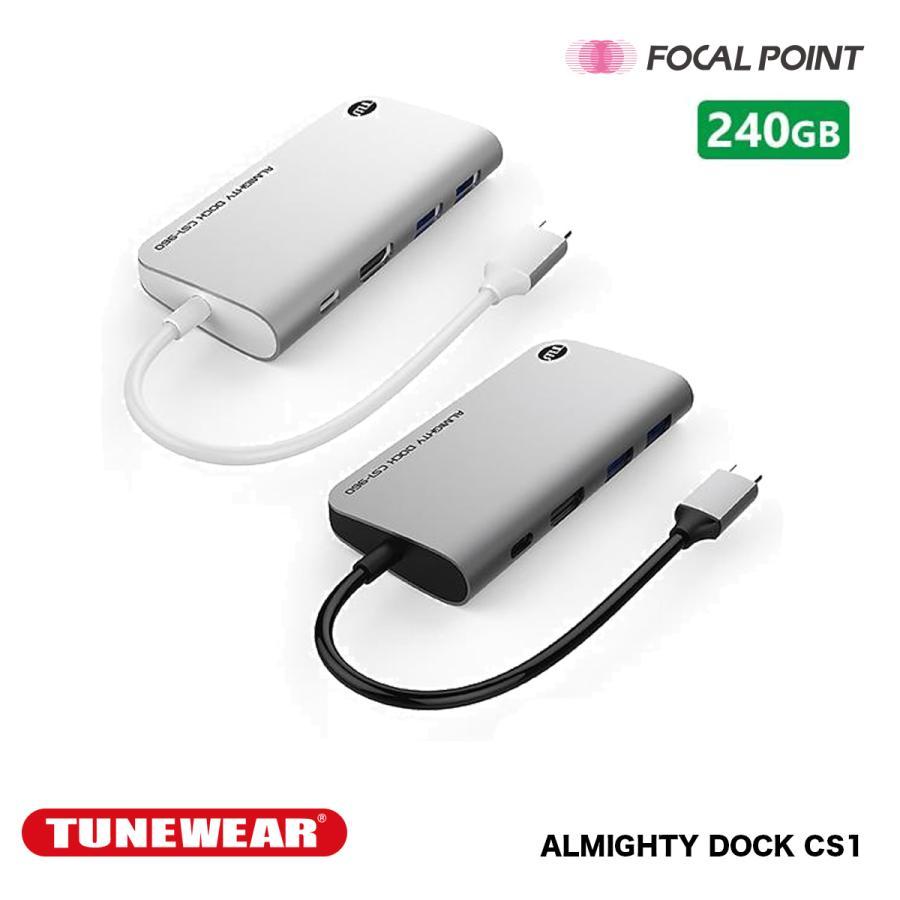 USBハブ TUNEWEAR ALMIGHTY DOCK CS1 240GB ストレ−ジ SSD HDMI 4K ドッキングステーション 全2種|focalpoint