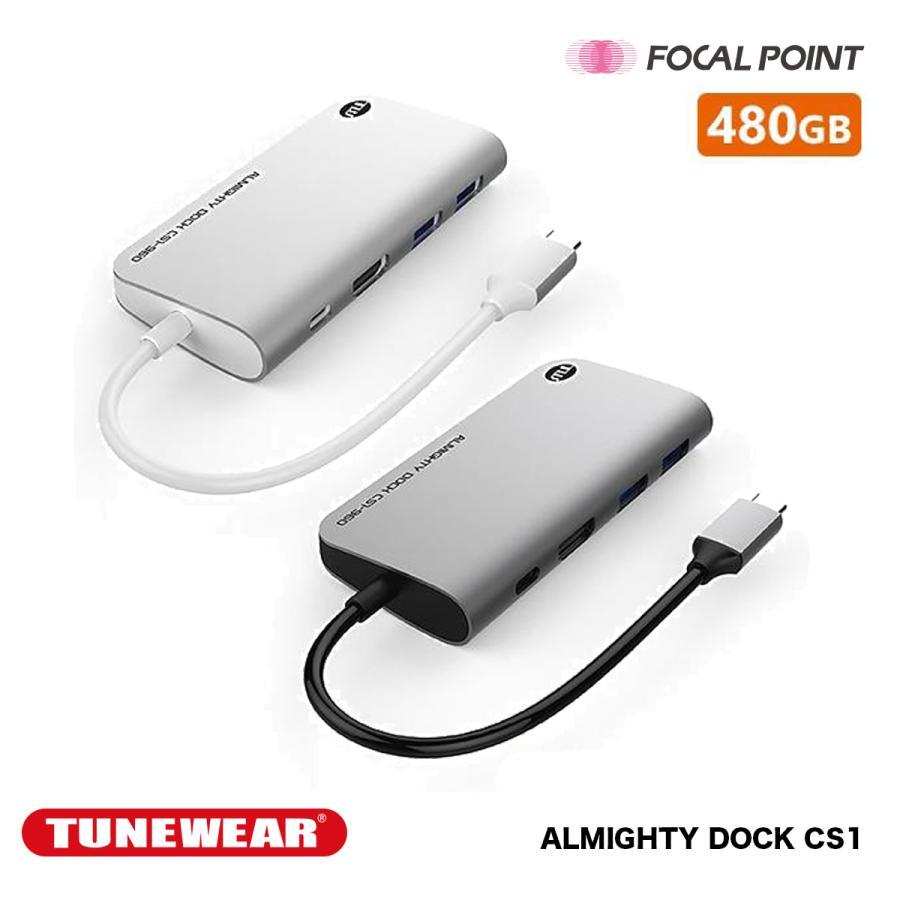 USBハブ TUNEWEAR ALMIGHTY DOCK CS1 480GB ストレ−ジ SSD HDMI 4K ドッキングステーション 全2種|focalpoint
