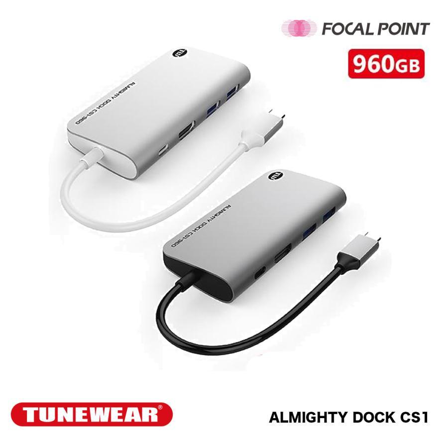 USBハブ TUNEWEAR ALMIGHTY DOCK CS1 960GB ストレ−ジ SSD HDMI 4K ドッキングステーション 全2種|focalpoint
