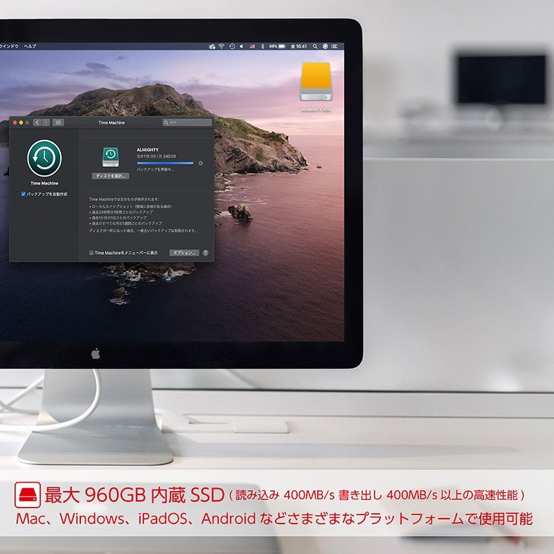 USBハブ TUNEWEAR ALMIGHTY DOCK CS1 960GB ストレ−ジ SSD HDMI 4K ドッキングステーション 全2種|focalpoint|05