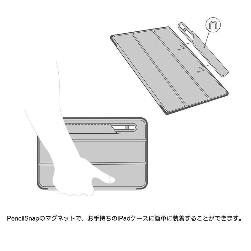 ペンホルダー Twelve South PencilSnap マグネティック Apple Pencil 保護ホルダー 全2種|focalpoint|09