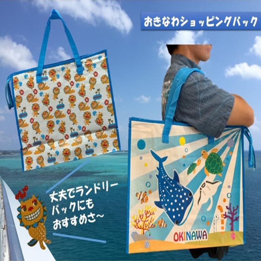 買い物バッグ ショッピングバッグ おしゃれ 大容量 沖縄 ご当地 お土産バッグ 沖縄雑貨|folcartokinawa