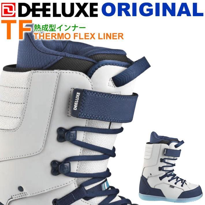 送料無料 19-20 DEELUXE ディーラックス ORIGINAL TF オリジナル サーモインナー スノーボード ブーツ フリーライディング フリースタイル 日本正規品