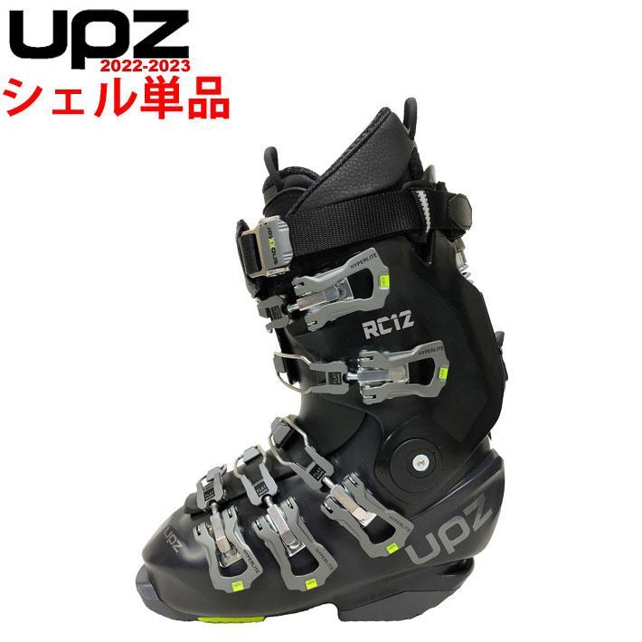送料無料 19-20 UPZ BOOTS ユーピーゼット ハードブーツ RC12 [SHELL単品] シェルのみ アルペンブーツ スノーボードブーツ