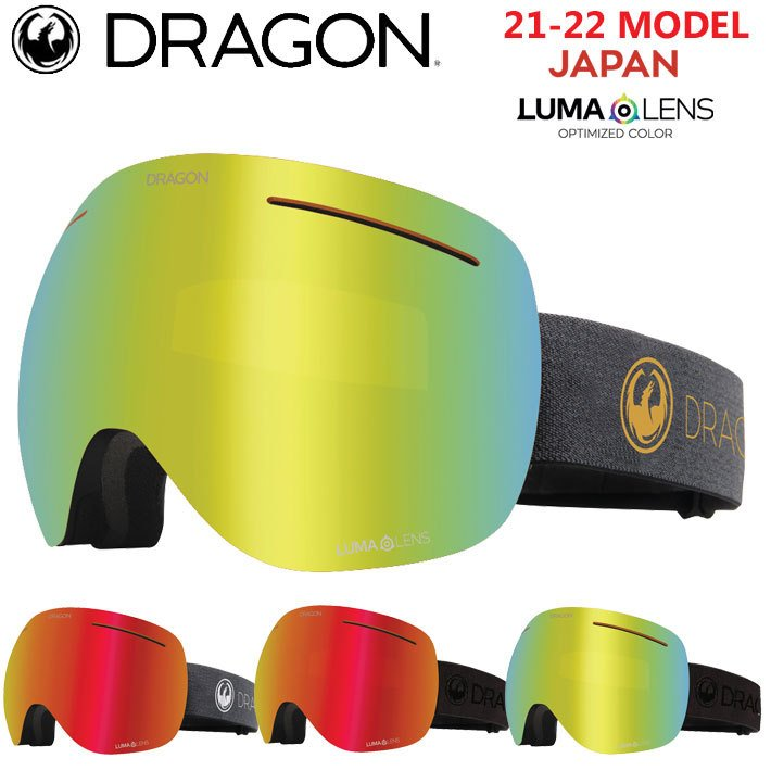 19-20 DRAGON ゴーグル ドラゴン スノーボードゴーグル X1 エックスワン LUMALENS ジャパンフィット スノー ゴーグル SNOW GOGGLES