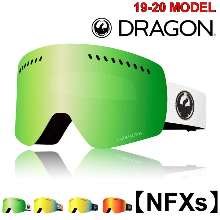 19-20 DRAGON ゴーグル ドラゴン スノーボードゴーグル NFXs エヌエフエックスエス LUMALENS ジャパンフィット スノー ゴーグル SNOW GOGGLES