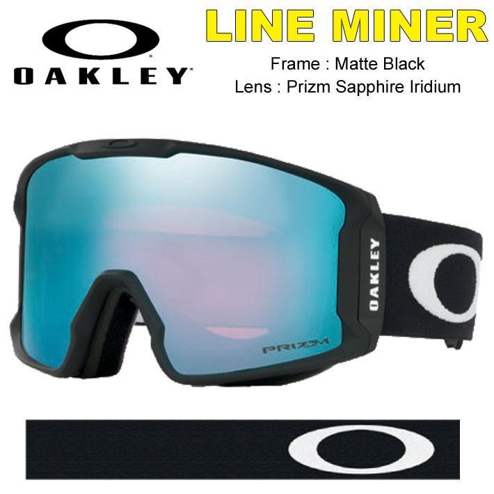 19-20 OAKLEY オークリー LINE MINER ラインマイナー oo7070-0400 PRIZM プリズム スノーゴーグル 日本正規品