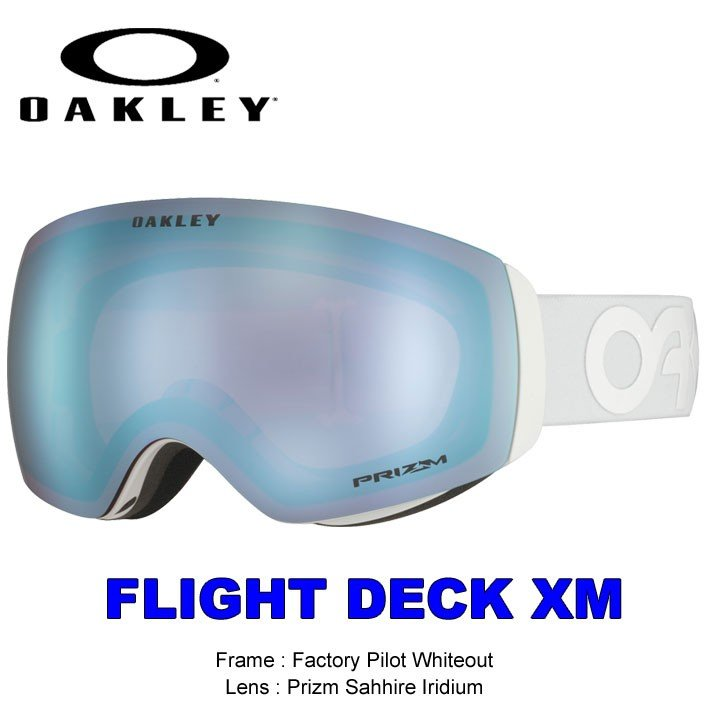 [PRO SHOP限定モデル] 19-20 OAKLEY オークリー FLIGHT DECK XM フライトデッキ エックスエム oo7064-6000 PRIZM プリズム スノーゴーグル 日本正規品