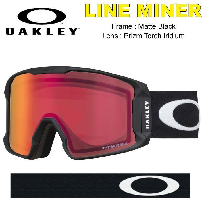 19-20 OAKLEY オークリー LINE MINER ラインマイナー oo7070-0200 PRIZM プリズム スノーゴーグル 日本正規品