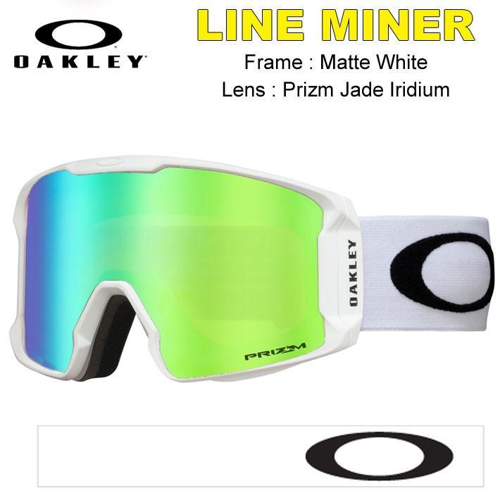 (税込) 19-20 OAKLEY オークリー LINE MINER ラインマイナー oo7070-1400 PRIZM プリズム スノーゴーグル 日本正規品, トオノシ d0aace3e
