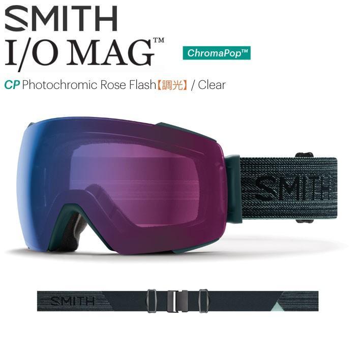 19-20 SMITH スミス ゴーグル I/O MAG アイオーマグ Deep Forest [010260033] 調光レンズ JAPANFIT アジアンフィット 日本正規品