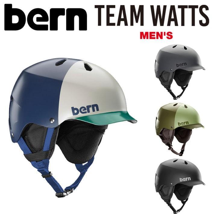 18-19 bern バーン ヘルメット TEAM WATTS チームワッツ MENS メンズ ウインター スノーボード スキー ベルン 正規品