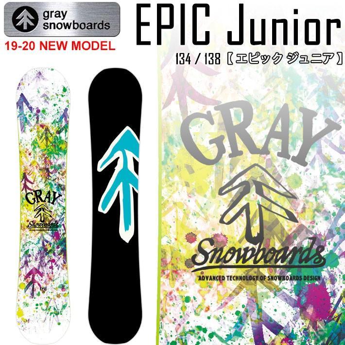 【お1人様1点限り】 19-20 GRAY SNOWBOARD グレイ EPIC JUNIOR エピック ジュニア 134cm 138cm キッズ オールラウンド スノーボード 板 送料無料, CZONE 64743428