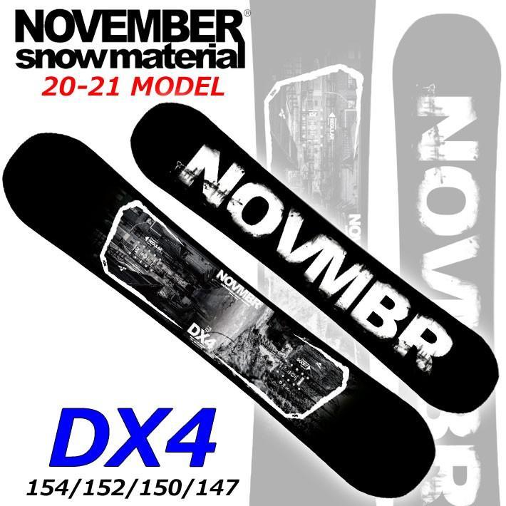 【お買得!】 [ポイント10倍! PARK メンズ!] 20-21 NOVEMBER 2020 DX4 ディエックスフォー ノベンバー ノーベンバー GROUNDTRICK JIB PARK メンズ 送料無料 スノーボード 板 2020 2021, wood which flows:2b75e6b4 --- airmodconsu.dominiotemporario.com