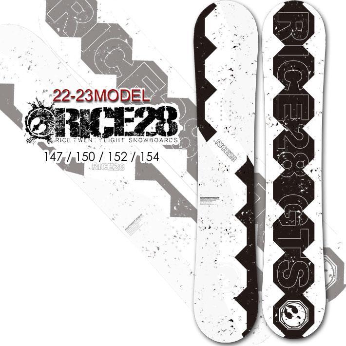 送料無料 19-20 RICE28 GTS ジーティーエス ライス28 スノーボード オールラウンド 板 オガサカ製