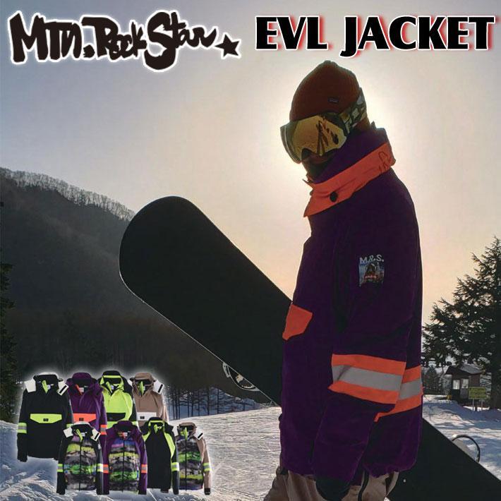 19-20 Mtn. Rock Star マウンテンロックスター スノーボードウェア EVL JACKET エボルジャケット ユニセックス