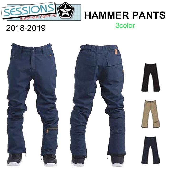 18-19 SESSIONS スノーボードウェア メンズ HAMMER PANTS ハンマーパンツ セッションズ スノボパンツ