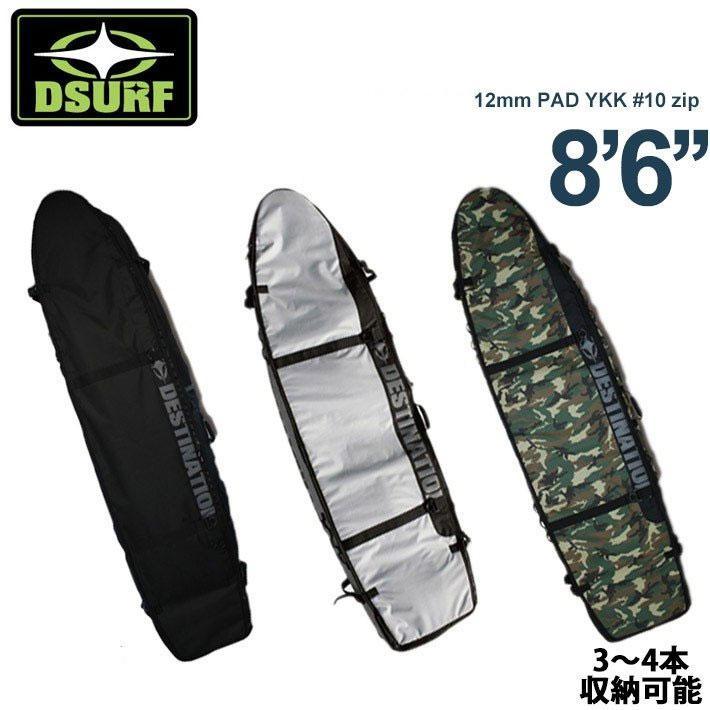 サーフボードケース トラベルケース ファンボード ROLLER ハード