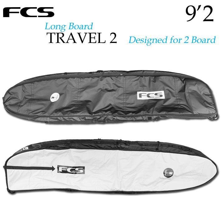 全ての FCS サーフボード ハードケース TRAVEL2 [9'2] LONG BOARD ロングボード 2本用 トラベル サーフトリップ ボードケース, キヨサトムラ 4ff2d6ed