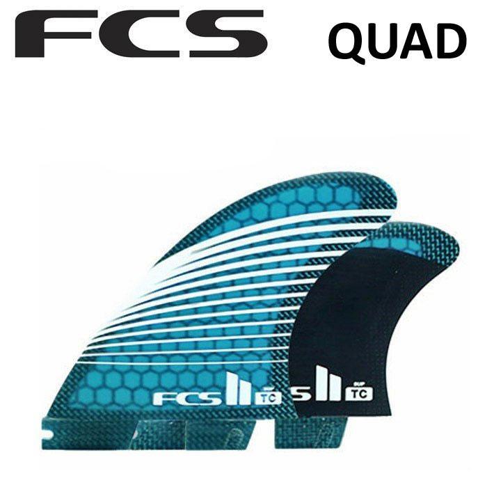 特別オファー [店内ポイント最大20倍!!] FCS2 フィン FCS II-TC QUAD FCS SUP スタンドアップパドルボードフィン, ママのガレージセール 53328512