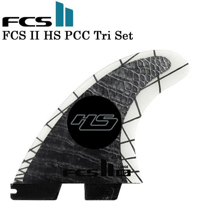 【おしゃれ】 [店内ポイント最大20倍!!] FCS2 フィンHayden Cox's HS PCC Tri [3FIN] BLACK[LARGE] ヘイデン・コックスモデル パフォーマンスコアカーボン 日本正規品, フランス時計ピエールラニエ公式 15a8a547