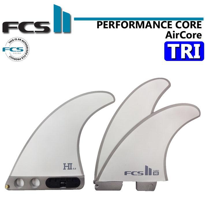 人気商品は FCS2 フィンHI 2+1 HARLEY TRI PC + AirCore TRI LB エアーコア TRI TRI パフォーマンスコア エアーコア ロングボード用トライフィン, ベルタワークス:c52aaf43 --- airmodconsu.dominiotemporario.com