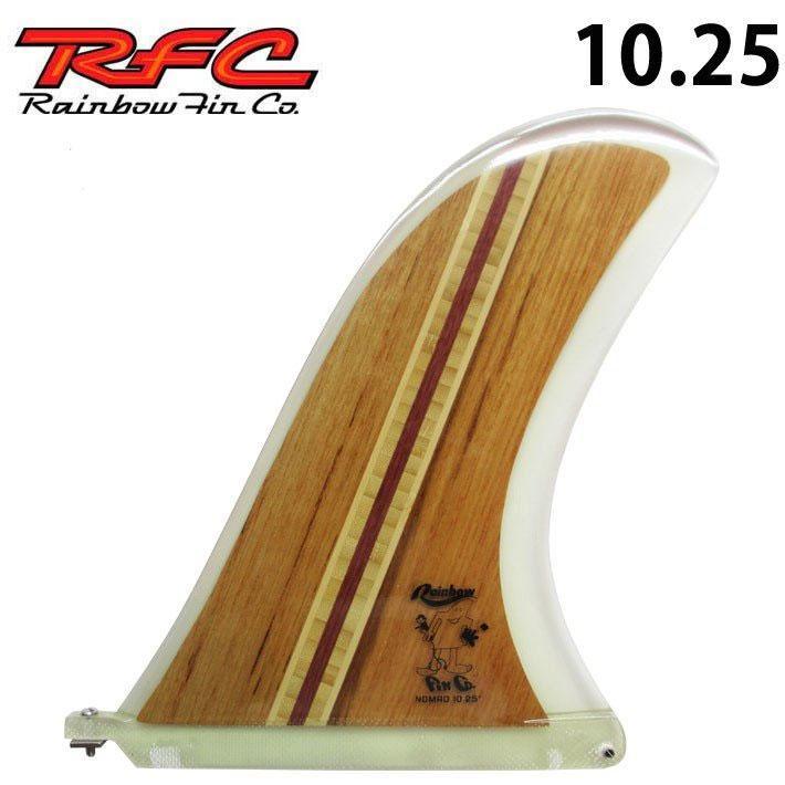 最新最全の [follows特別価格] フィン Rainbow [296] Fin レインボーフィン Nomad Wood 10.25 [296] ロングボード Nomad センターフィン シングル フィン 1点物の木目シリーズ, ProShop伊達:7303120b --- airmodconsu.dominiotemporario.com