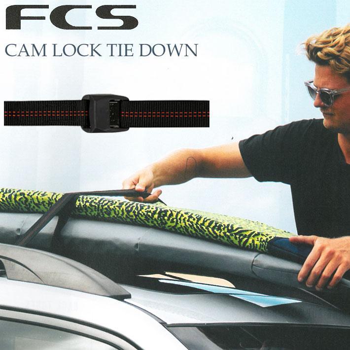FCS 送料無料カード決済可能 サーフボードキャリア TIE DOWN with 自動車用ラック 70%OFFアウトレット タイダウンクラシックウィズカムロック CAMLOCK