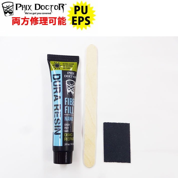 サーフボードリペア剤 Phix Doctor DURA 予約 REZN フィックス ドクター デュラ 樹脂 ソーラーレジン 商品 紫外線硬化 0.5oz レジン