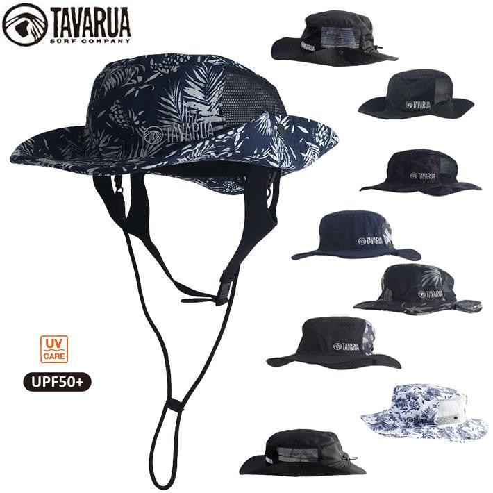 2021 タバルア 迅速な対応で商品をお届け致します サーフハット 激安 TM1005 TAVARUA スタンダード 帽子 マリンスポーツ
